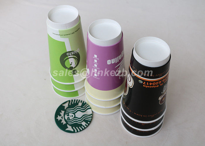 Disposable Double Wall Hot Drink Paper Cups 8 Oz Personalized Heat Insulated